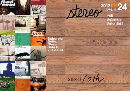 【イベント】6.24 Suburbia Suite 2012 at STEREO & SIDE B