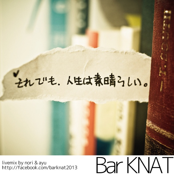 【DJMIX】Bar KNAT FINAL MIX