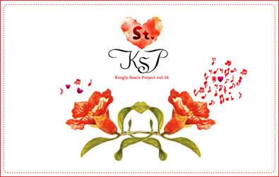 Kingly Souls Project vol.16 St.KSP