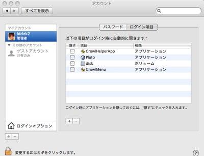 20081122_01.jpg