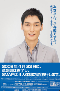 2009-04-23_2302.png