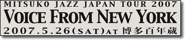 VoiceFromNewYork_logo.jpg