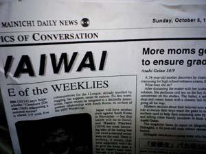 WaiWai_1.jpg