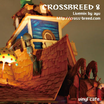 crossbreed8.jpg