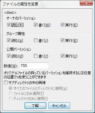 filezilla02.jpg