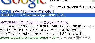 本当は「movabletype(ムーバブルタイプ)」なのですよ。