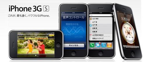 iphone2038.jpg