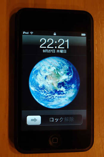 ipodtouch_4703.jpg