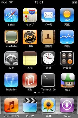 jailbreak113_01.jpg