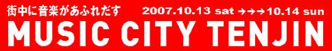 musiccity.jpg