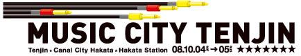 musiccity2008.jpg