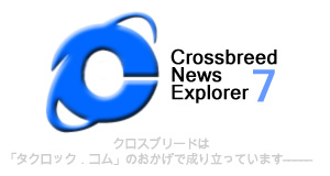 news_logo_koda.jpg