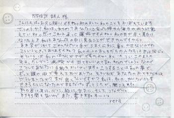 post01.jpg