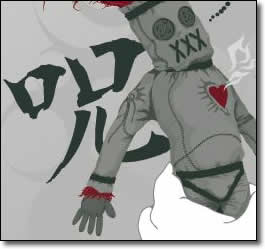 voodoo3_omote2.jpg