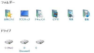 windowslivesync.jpg