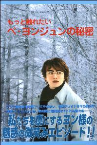 yon_himitsu.jpg