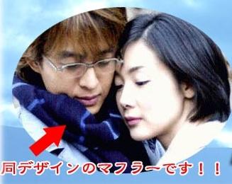 yon_neck.jpg