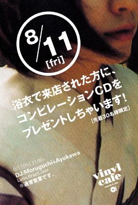 yukata3_1.jpg