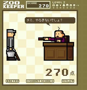 zookeeper-5.jpg