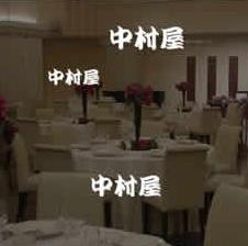 結婚式スピーチ「中村屋」(大江戸コール&レスポンス)