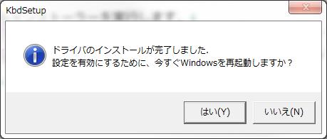 AppleKeyboardをWindows機やMac...