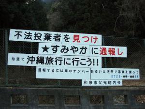 抽選で沖縄旅行に行こう