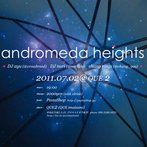 Andromeda heights vol2