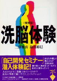 2013-03-15_2139