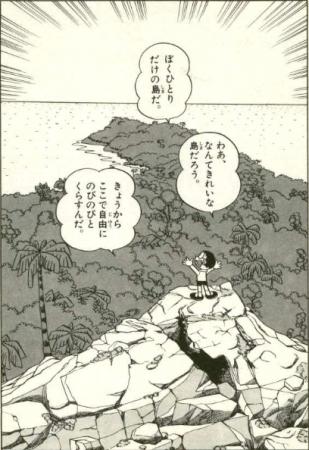nobita