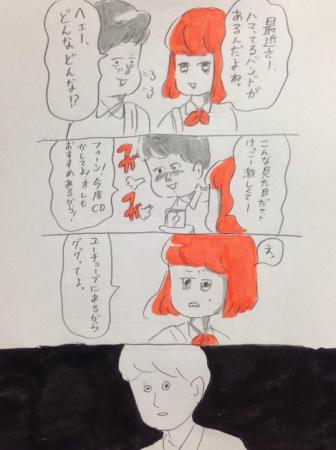 2014-08-26_2309