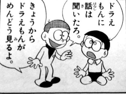 sewashi2